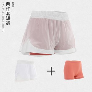 Women's Anti-walking Loose Running Yoga Fitness Wearing Shorts Sport Two Pieces Short