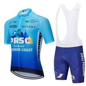 велосипед Uniforme мужскую команду UHC 2020 | Велоспорт Джерси устанавливает костюм короткого рукава и задействуя Биб шорты Комплекты