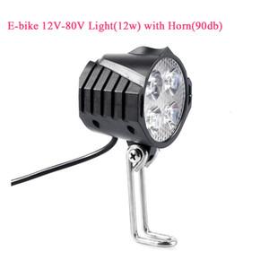 Ebike E-Bike 12V 24 V 36V 48 V 60 V 72V Bicicletta elettrica a luce elettrica con corno impermeabile High Quality Horn Horn set frontale faro T191108
