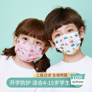 Children's and Women's Disposable Protective mask three-layer 10-piece outdoor dust-proof cartoon printing with fusing cloth filtration