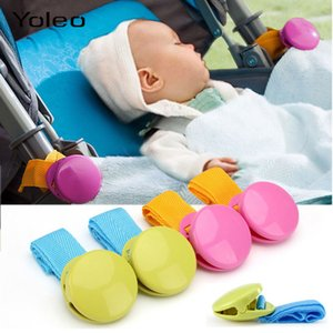 2pcs lot Baby Stroller Accessories Anti Tip Blanket Clip Colorful Glossy Toy Clips for Baby Playpen By accessories