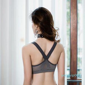 Women Sport Bra Underwear Breathable Elastic Fashion for Fitness Yoga Running H7JP