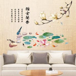 20190621 Nova Tinta E-pintura-Pintura Da Parede Adesão Yaseran Chinês-estilo Sala TV Fundo Papel De Parede Adesão