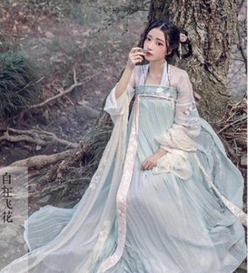 Hanfu kadınların gelişmiş Qixiu etek, uçan çiçekler, bozkır sarayı, Tang Hanedanı, Qing Hanedanı kostümleri, performansları, ilkbahar ve yaz