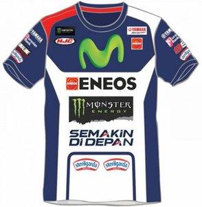 New secagem rápida corridas T-shirt de verão respirável equitação da motocicleta de mangas curtas MOTO GP top fã carro movistar downhill roupas