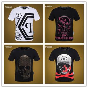 2020 새로운 여름면 t- 셔츠 꽃 스네이크 프린트 패션 짧은 소매 T 셔츠 남성 브랜드 T 셔츠 남성 럭셔리 옴므 # 7602 T 셔츠