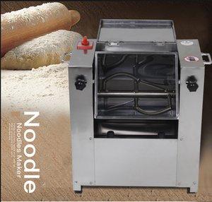 LIVRAISON GRATUITE en acier inoxydable et machine à pâte mélangeur mélangeur malaxeur électrique domestique commercial 110V / 220V