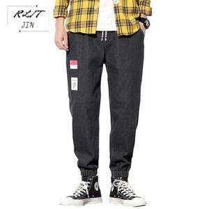direção RLJT.JIN Tendência Super jovens quente calças moda mens Jogger simples cores sólidas impressas jeans casual Os preços mais altos