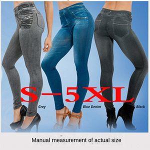 Running TV shopping pocket corset imitation jeans leggings tight Yoga tight pants seamless yoga pants leggings