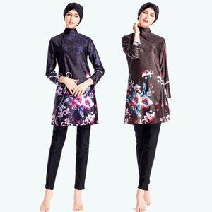 2020 Muslim Maillots de bain islamique Imprimer maillot de bain pour les femmes Hijab Burkinis PARFAITEMENT Maillots de bain Muslim Natation Beachwear Suit Swim