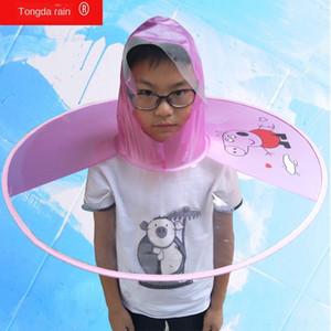 Tongda дождь НЛО шляпа популярный детский ОБВАЛЕННОЕ творческий плащ зонтик Детская одежда зонтик зонтик