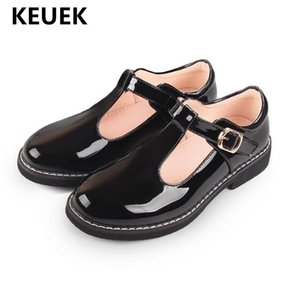 New Spring Autumn Low-heeled Dance Shoes Children Patent Leather Fashion Princess Girls Baby Toddler Kids Leather Shoes 041