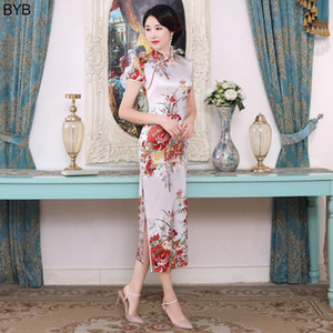 Female Chinese Cheongsams Traditional Wedding Dress Split Sexy Long Robe Floral Appliques Split Women Bodycon Dress Costumes