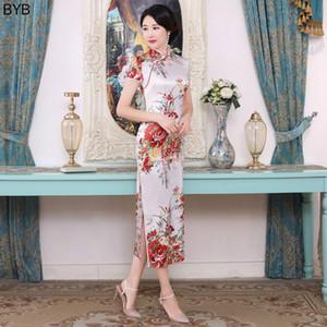 Femme chinoise Cheongsams Robe de mariage traditionnelle de Split Sexy Robe longue Floral de Split Femmes Appliques Robe moulante Costumes