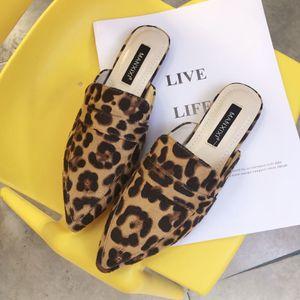 Полосатая тапочка с леопардовым принтом и четкой лапшой Pretty2019