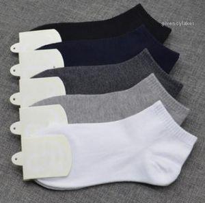 Primavera Socks Uomo solido calze sportive Athletic Designer Estate Inverno