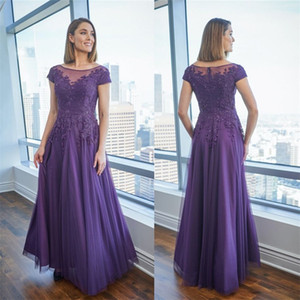 Purple Tulle A-line Mother Of The Bride Dresses Jewel Neck Sleeveless Party Dress Appliqued Lace Sequins Custom Made Mother Gown Cheap