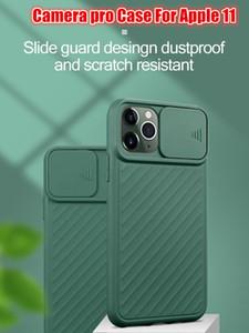 Чехол для телефона с камерой Push-pull защитный дизайн для Iphone 11 11Pro Max 6 7 8 x xr xs Pure Color защитный чехол