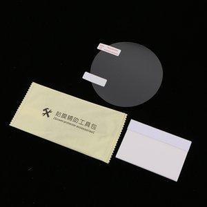 شاشة السينما لدراجة نارية عداد السرعة XSR700 XSR900 16-17