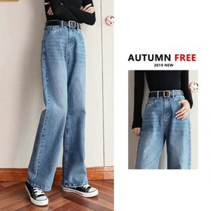 Spring and Autumn Wide Leg Jeans Female Loose Korean High Waist Pants Straight Barrel Wide Leg