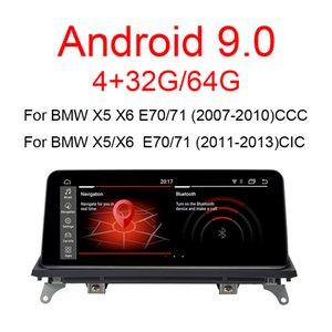 جديدة 10.25 بوصة تقسيم الشاشة الروبوت 9.0Car لاعب BMW X5 E70 / BMW X6 E71 GPS مع واي فاي لاعب MP5