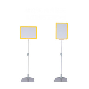 POP A3 A4 A5 Frame Display Plastic Sign Card Holder Price Poster Paper Floor Stands In Supermarket retail Shops Fittings