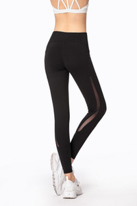 Quick Dry Fitness Yoga Wear Leggings Active Wear Women Yoga Fitness Leggings Mesh Sexy Tight Yoga Pants Pockets