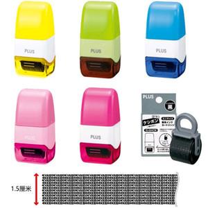 Мини Identity Theft Security Stamp Ролик ID Защита от кражи Марки Личная информация Средства защиты информации Скрыть ID искаженный самозатягивающийся штамп