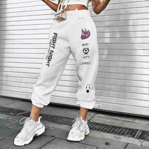 Sweetown Günlük Baskı Baggy Pantolon Kadınlar Hip Hop Yüksek Waisted Pantolon Moda Egzersiz Kadın Koşucular eşofman Pockets