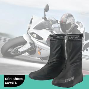 Обувь крышка Motocycle езда непромокаемый ветрозащитный Scooter Thicker Нескользящие Водонепроницаемые сапоги Обложки Открытый спортивный Бахилы