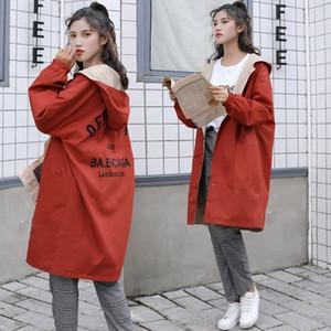 أزياء ربيع المرأة خندق معطف زائد الحجم 3XL مقنع سترة واقية جيوب الصلبة زر خفيفة الوزن معطف واق من المطر المعطف الكبير الحجم معطف Y190920