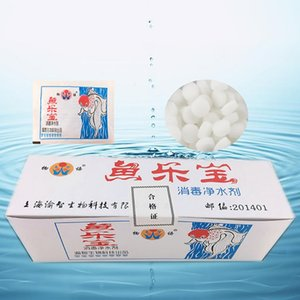 Fish Tank Water Cleaner Pill Non-toxic Disinfection Purification Tablets Cleaning Tools 5 10 Bag Lot