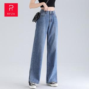 RFZK 2020 새로운 하이 웨이스트 와이드 슬릿 얇은 청바지 스트레이트 레그 넓은 다리 바지 청바지 여성 봄 걸레질 사이드 슬릿 높은 허리