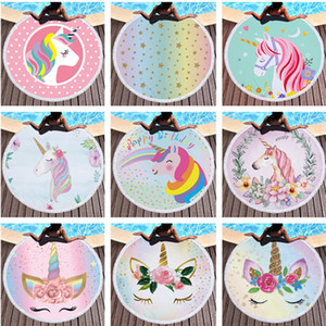 Unicorn Beach Towel 150*150cm Round Beach Towels with Tassel Superfine Fiber Swimming Bath Towel Cartoon Shawl Yoga Picnic Mat Blanket 2020