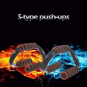 1pair S Shape Fitness Push Up Bar Aluminium Alloy Push-Ups Stands Chest Muscle Expansion Exercise Holder Training Equipment