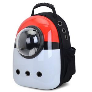 15 الألوان رائد الفضاء القطة الأليفة جرو كلب الناقل في الهواء الطلق المحمولة حزمة حقيبة الكتف حقيبة السفر الفضاء كبسولة الظهر تنفس