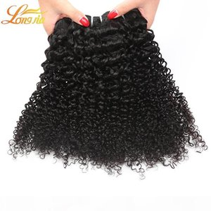 L 100 %3 4 5pcs Malaysian Human Hair Extensions Double Weft Kinky Curly Unprocessed Human Hair Weave Free Shipping Mix Length 8 &Quot ;