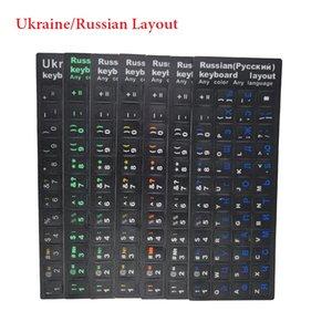 Cubiertas más nuevo de Rusia / Ucrania Letter Pegatinas del pegatina para el cuaderno del ordenador de escritorio cubierta del teclado Cubre Teclado
