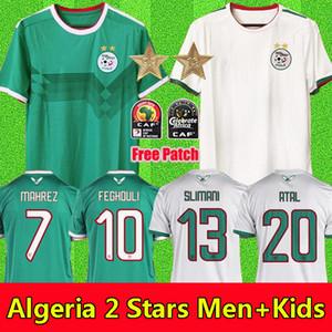 2019 Afrika Kupası 2 yıldız Cezayir FUTBOL FORMALARI AFCON Mahrez Brahimi BOUNEDJAH Bouazza 19 20 algerie JERSEY FUTBOL GÖMLEK çocuklar Maillot'u ayarlamak