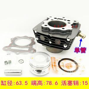 Motor Yedek Parçaları Su Soğutma motosiklet silindir kiti 63.5 mm pin 15mm için CG200 CG 200 200cc