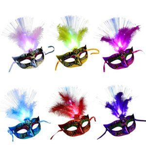 Women Kids Venetian LED Fiber Feather Mask Masquerade Fancy Dress Party Princess Feather Masks Party Fancy Dress Costume gift Free Shipping