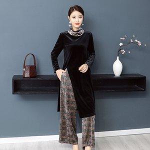 الهند باكستان النساء الملابس أزياء 2 أجزاء مجموعات واسعة الساق السراويل دعوى ربيع الخريف خمر أنيقة العرقية زي