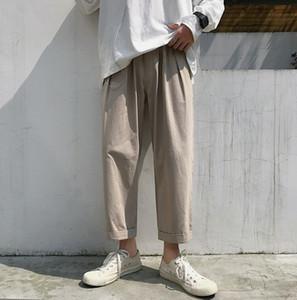 2020 printemps et d'été des jeunes populaires New Pants couleur pure Harem Fashion Pantalons simple en vrac Pantacourt kaki / noir / vert armée