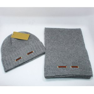 Concise Beanies for Unisex High Quality Knitted Cotton Blending Beanies Scarf Two-piece Set Outdoor Warm Dome Skull Caps