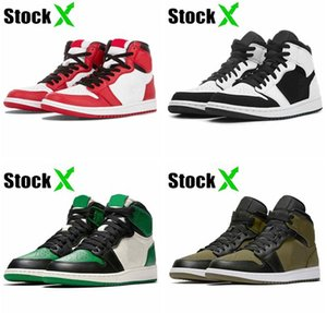 1 femmes Chaussures de basket-ball Obsidian Nakeskin