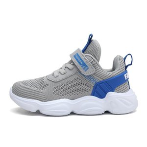 New Sequins Mesh Breathable Kids Running shoes boys Sneakers R1 Consortium Cucci Children Cushioning Athletic Shoes 26-35