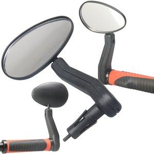 دراجة مقلوب مرآة المضادة للخدش جبل دراجة المقود مرآة الرؤية ABS الروتاري مرآة الرؤية الخلفية أكثر التحمل