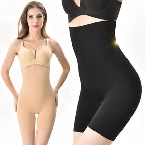 S-4XL wome s 코르셋 교정 슬리밍 속옷 여자 허리 배가 셰이퍼 컨트롤 바지 Shapewear 바디 셰이 퍼 플러스 크기