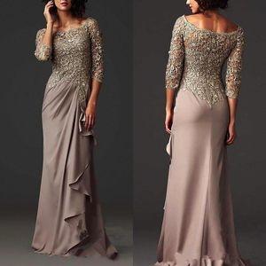 Модест Кружевное платье для матери Элегантные вечерние платья Платья для матери невесты Вечерние платья