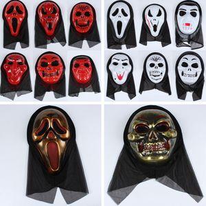 Halloween Crâne Horreur Masque créatif Pousser un cri squelette Grimace Props mascarade masque facial Parti cosplay décoration TTA1950-1